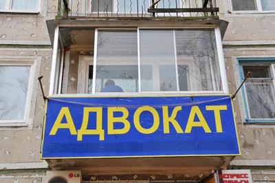 Manyskript: размещение рекламы на балконах жилых домов.
