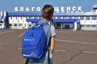 Авиабилеты Москва Санья дешевые от 17 028 рублей цены