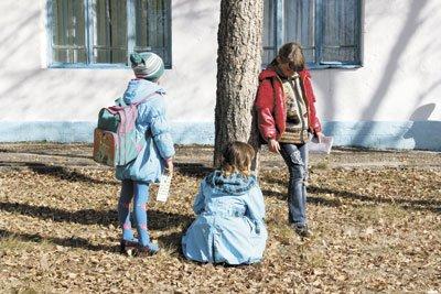 как познакомится в белогорске