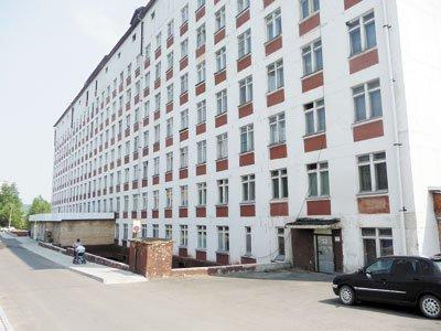 Иркутская городская клиническая больница no 1 травмпункт no 2